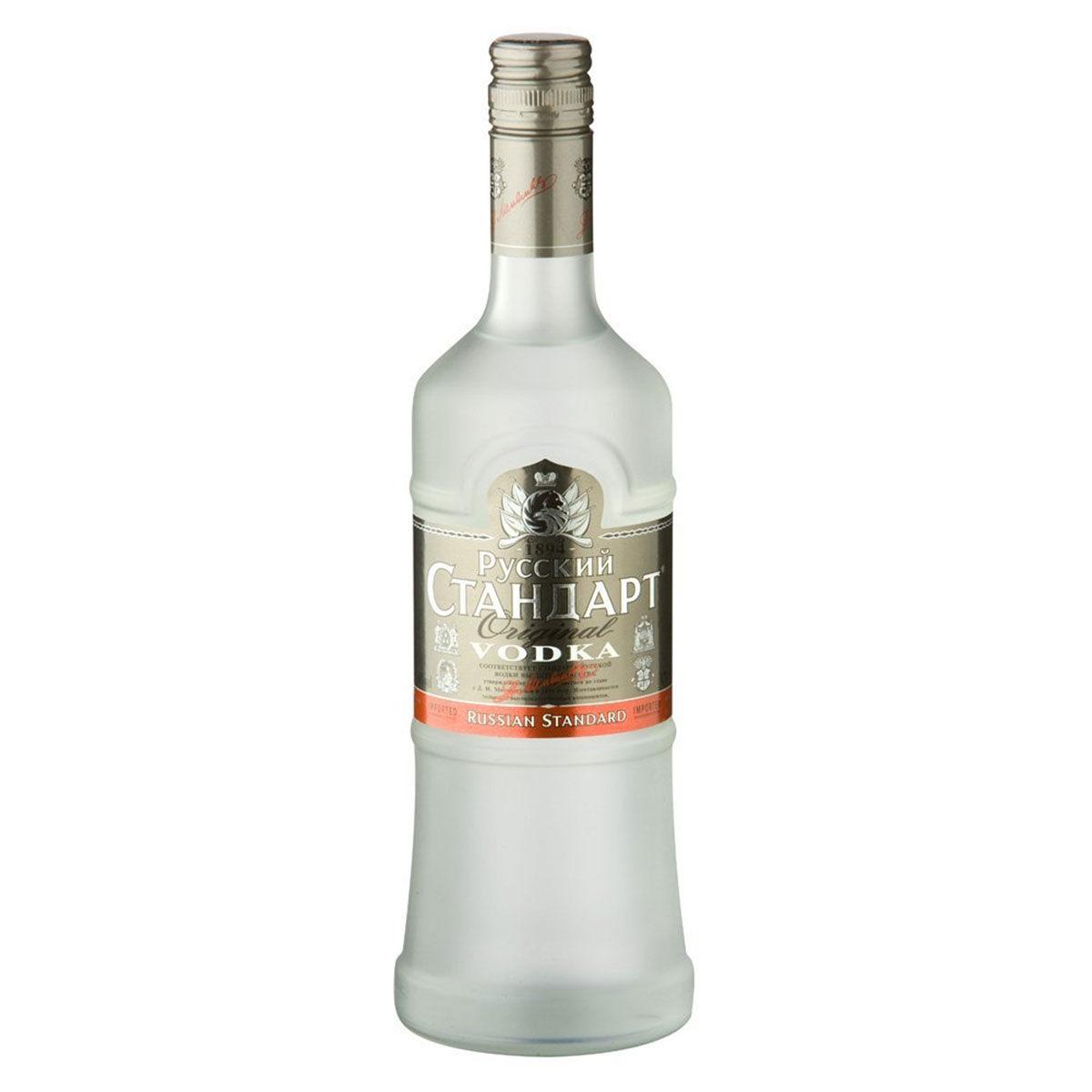 cocktail gl ser russian standard orginal vodka 1l. Black Bedroom Furniture Sets. Home Design Ideas
