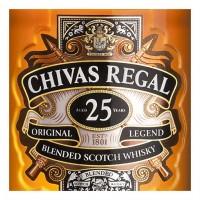 chivas-regal-25-label-logo