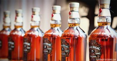 chivas-regal-25-premium-whisky