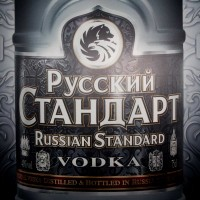 russian-standard-vodka-label